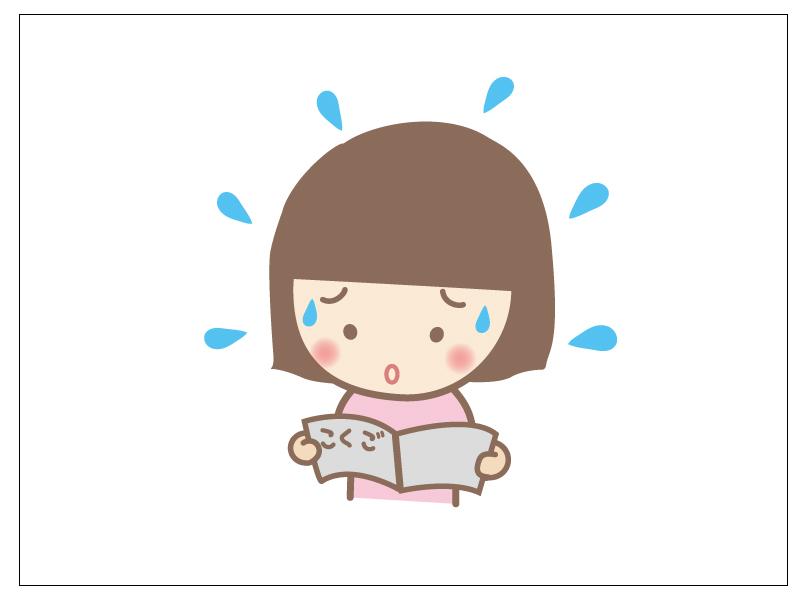 学習障害(LD)の読字障害、書字表出障害、算数障害について