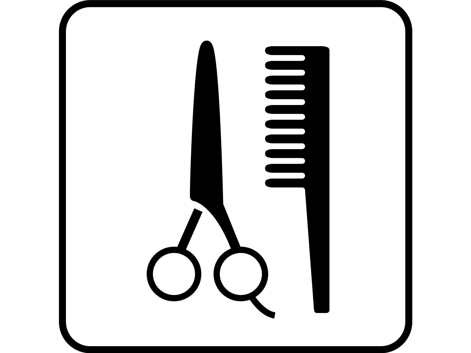 自閉症の息子の触覚過敏について。理髪店では大騒ぎで逃げる