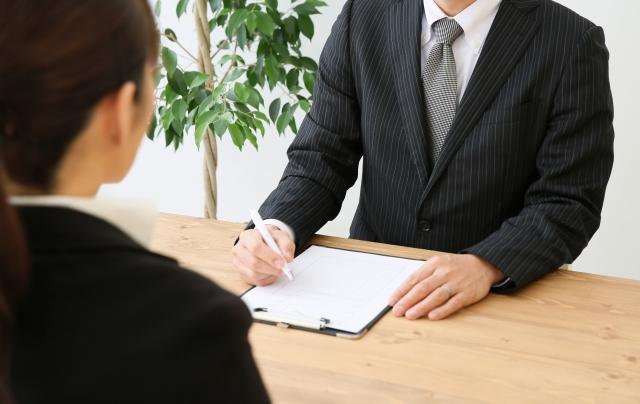 発達障害の私の就職活動。正社員の職に就くまで3年